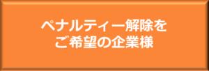 seo_content06_btn01
