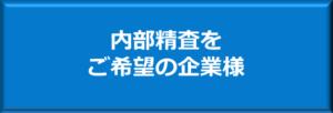 seo_content06_btn02