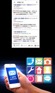 smart02_img